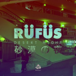 rufus_desert_night_remix